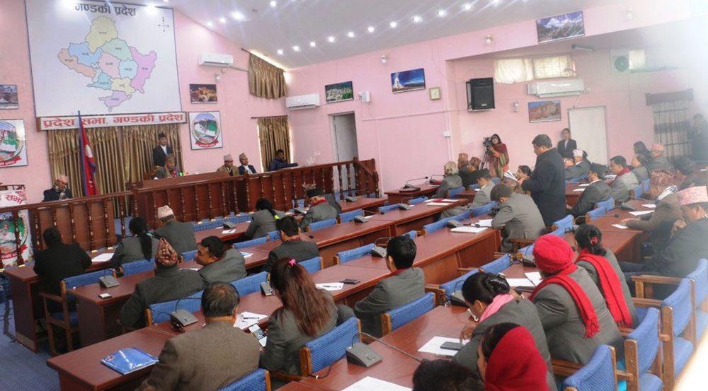 HariBanstola_Pokhara_RSS_gsmndlopro