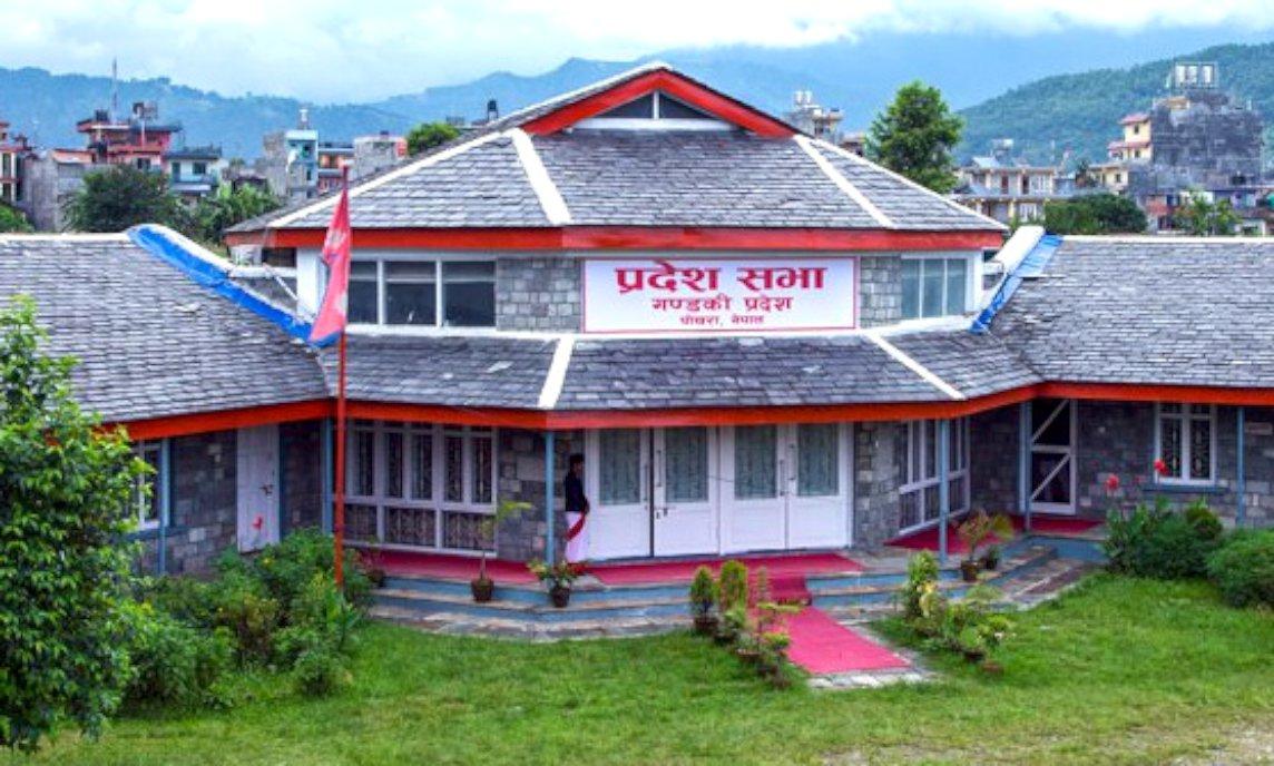 Gandaki-Pradesh-1