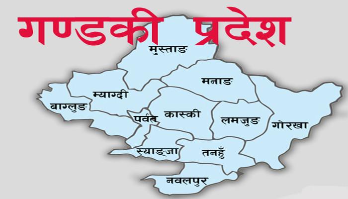 1565602167Gandaki_Pradesh8112
