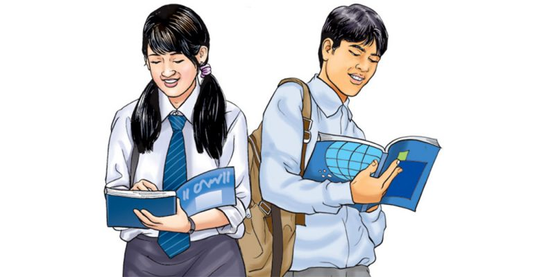 Education-e1512029116998-1