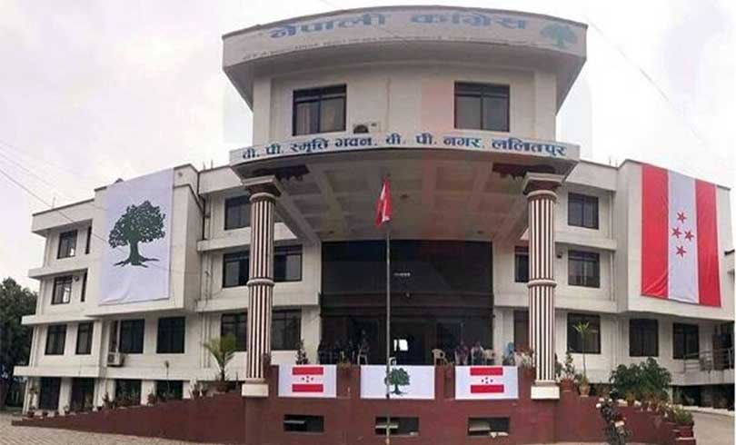 Nepali-Congress-Party-Office