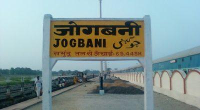 Jogwani-400×220