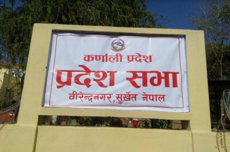 1538397013karnali_pradesh_sabha