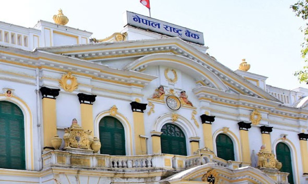1557740969Nepal-Rastra-Bank