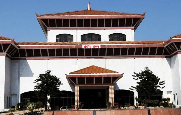 Sanghiya-samsad