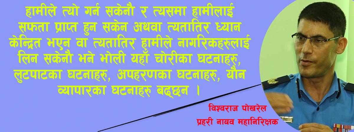 interview biswaraj