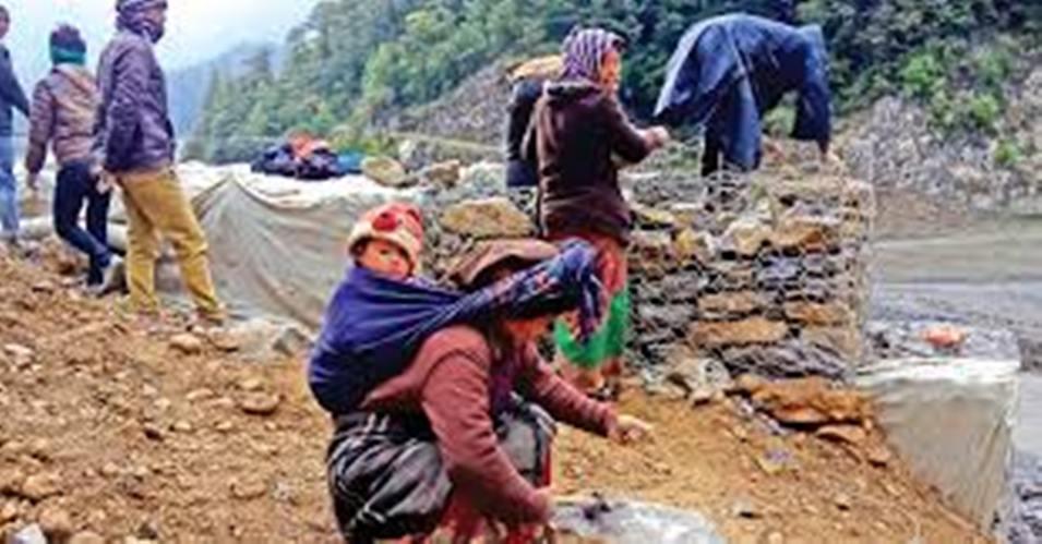 shram bazar