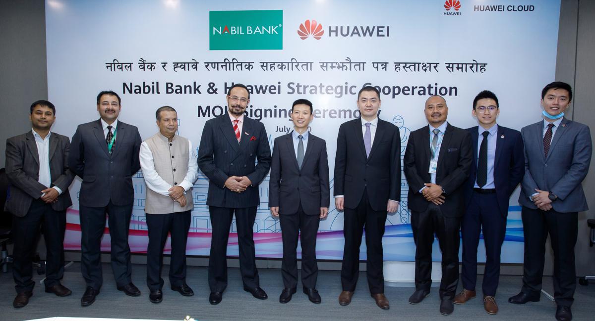 Nabil_Huawei sahamati