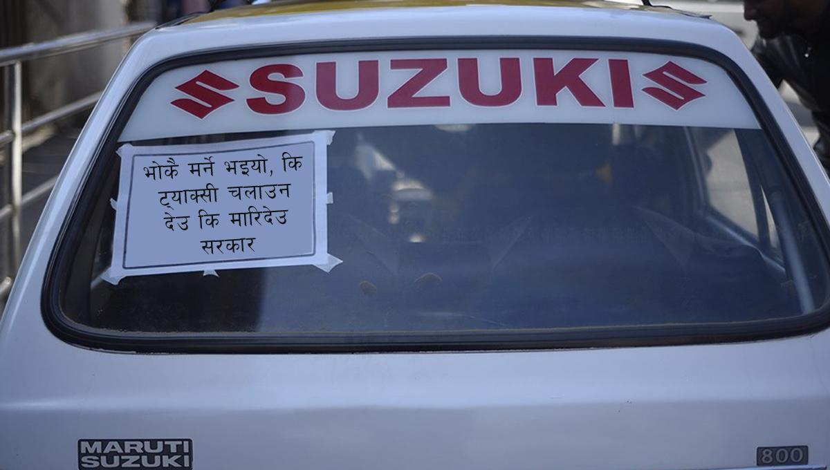 taxi chalak ko pida